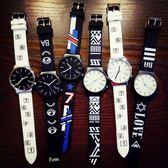 韓國潮男時尚創意個性手錶女學生正韓極簡約情侶潮錶 免運直出 聖誕交換禮物