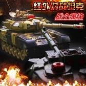 9折起 超大遙控履帶坦克玩具模型親子對戰可發射充電動越野汽車兒童男孩