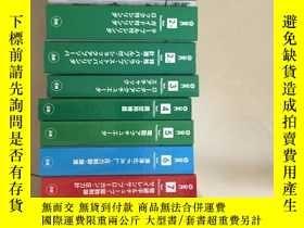 二手書博民逛書店SMC-Best罕見Pneumatics(日文原版,1-1是英文)14冊合售,6版,銅板彩印Y23470 SM