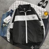 春夏季薄款男士夾克韓版寬鬆潮流青年學生棒球服男裝上衣工裝外套 限時熱賣