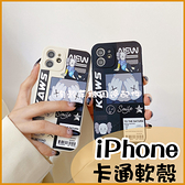 小孩小熊 蘋果 iPhone 13 11 12 Pro max i7 i8 i6s Plus XR XSmax 潮牌 情侶卡通殼 有掛繩孔 手機殼 個性熊