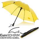 [EuroSCHIRM] 戶外專用風暴傘 - 黃 (W2089006)