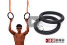 運動健身引體向上體操吊環+束帶套組