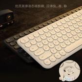【免運快出】 BOW航世靜音無線鍵盤鼠標套裝筆記本台式電腦USB外接家用