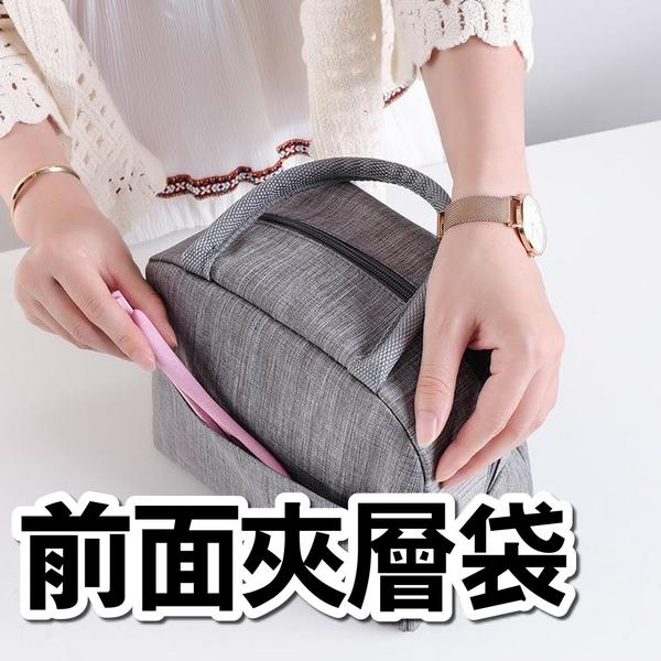 簡約耐磨防潑水小熊手提保溫袋/保冰袋/便當袋