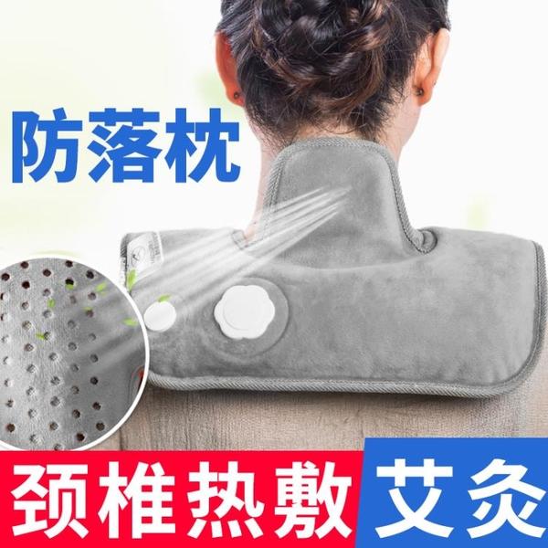 充電u型電熱水袋暖頸椎熱敷包肩頸理療艾灸脖子暖水袋防落枕神器 蘿莉新品