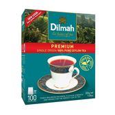 錫蘭紅茶 Dilmah 斯里蘭卡 帝瑪100%錫蘭小紅茶包 2g*100入/盒(買12盒送1盒)【良鎂咖啡精品館】