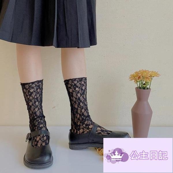 2雙 透視網格襪蕾絲襪子女韓版復古鏤空日系性感百搭中筒堆堆襪【公主日記】