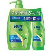 飛柔 薄荷水涼 洗髮乳 1000ml+贈200ml