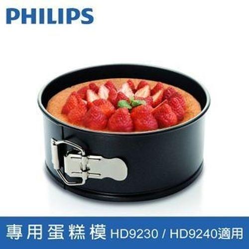 免運費 PHILIPS 飛利浦健康氣炸鍋專用蛋糕模CL10865