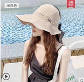 帽子 太陽帽女空頂帽卷卷大帽檐防曬帽子夏季草帽涼帽時尚可折疊