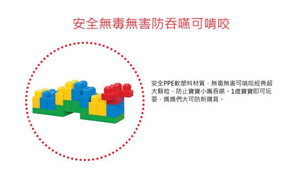 【奇買親子購物網】MEGA BLOKS-美高100片裝積木