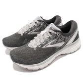 BROOKS 慢跑鞋 Ghost 11 魔鬼系列 十一代 灰 白 DNA動態避震科技 運動鞋 女鞋【PUMP306】 1202771B003