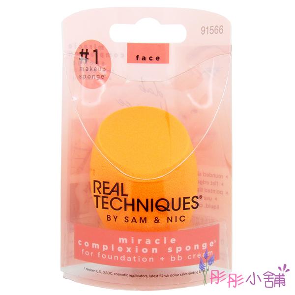 【彤彤小舖】Real Techniques Sponges 美妝蛋 彩妝海棉蛋 海棉粉撲 1入 RT 原裝新包裝