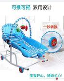 嬰兒搖椅躺椅安撫椅哄娃哄睡神器 【格林世家】