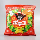 【東鳩】手指圈圈餅(披薩風味)68g(賞味期限:2019.04.23)