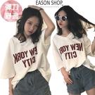 EASON SHOP(GU5254)英文...