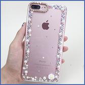 蘋果 IPhone12 12Pro 12mini IPhone11 SE XR XS Max IX I8 Plus I7+ I6S 手機殼 小雛菊邊鑽殼 水鑽殼 訂製