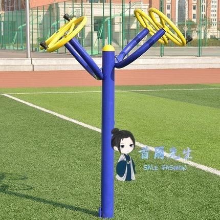 公園健身器材 戶外健身器材肩關節訓練器健身室外器材老年人太極揉推器T
