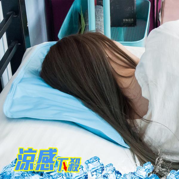冰涼墊 冷凝墊 涼夏枕-福利品不挑色 素色X條紋款【D002】