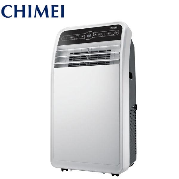 全新福利品/送防雷擊延長線/CHIMEI奇美 3~5坪移動式冷氣/空調(RM-G28CB1)