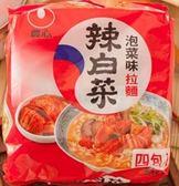 韓國 農心 韓國泡菜味拉麵 4入(整袋裝) 辣白菜【合迷雅好物超級商城】