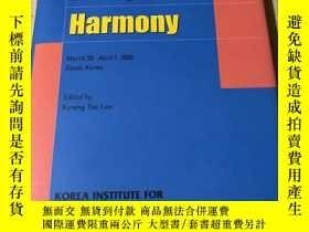 二手書博民逛書店Shared罕見Prosperity and Harmony(具體看圖)Y6856 Kyung Tae Le