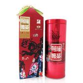 《好客-鼎葳》阿薩姆茶 台茶8號(75克/罐)_A004002