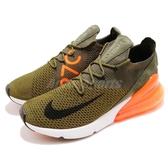 Nike 慢跑鞋 Air Max 270 Flyknit 綠 橘 編織鞋面 大氣墊 男鞋 運動鞋【PUMP306】 AO1023-301