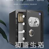 機械鎖保險櫃家用老式小型防盜隱形小保險櫃鑰匙款機械保險櫃存錢箱45cm小型 中秋節全館免運