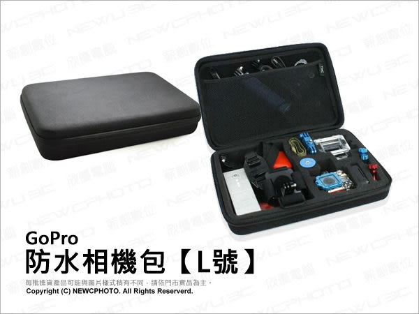 GoPro 專用配件 L號 大 防水相機包 專用包 收納包 便攜包 配件包★可刷卡★ 適 HERO各系列 薪創