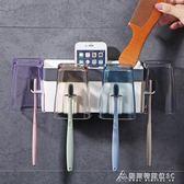 衛生間吸壁式牙刷架壁掛洗漱架牙刷筒牙刷杯牙刷置物架套裝收納架 酷斯特數位3c