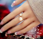 戒指新珍珠18K鍍金時尚復古誇張食指尾戒日韓國版閨蜜女飾品 初語生活