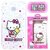 【Hello Kitty】ASUS ZenFone 3 (5.2吋) ZE520KL 彩繪空壓手機殼