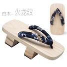 木屐鞋 男士人字拖鞋日本男中國風二齒增高夾腳涼拖和風厚底實木 源治良品