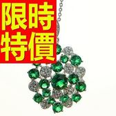 祖母綠寶石項鍊墜飾18K白金4克拉-生日聖誕節禮物大方首飾53be26【巴黎精品】