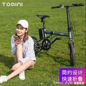 迷你折疊電動自行車電瓶車成人代步踏板助力滑板車鋰電摩托  YDL