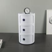 床頭櫃 迷妳小儲物櫃 圓形北歐床頭櫃 現代簡約塑料收納櫃