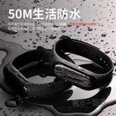 多功能彩屏智慧手環運動手錶男女防水測血壓學生跑步計步器 『魔法鞋櫃』