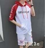 夏季韓版五分袖套裝男青少年初中學生短袖T恤兩件套潮 js3720『科炫3C』