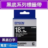 EPSON LK-5BWV S655414標籤帶(黑底系列)黑底白字18mm