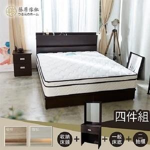 【藤原傢俬】四件式房間組(2層收納床頭+3分床底+2抽櫃+化妝台)梧桐雙人