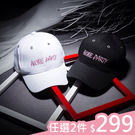 現貨-鴨舌帽-粉字刺繡ALONE PAR...