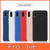 小米 紅米7 紅米Note7 紅米6 紅米Note6 Pro 小米9 滑面矽膠殼 手機殼 簡約 素面 軟殼 保護殼