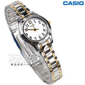 CASIO卡西歐 LTP-1275SG-7B 數字時標自信魅力時尚典雅淑女錶 數字錶 白x金 LTP-1275SG-7BDF