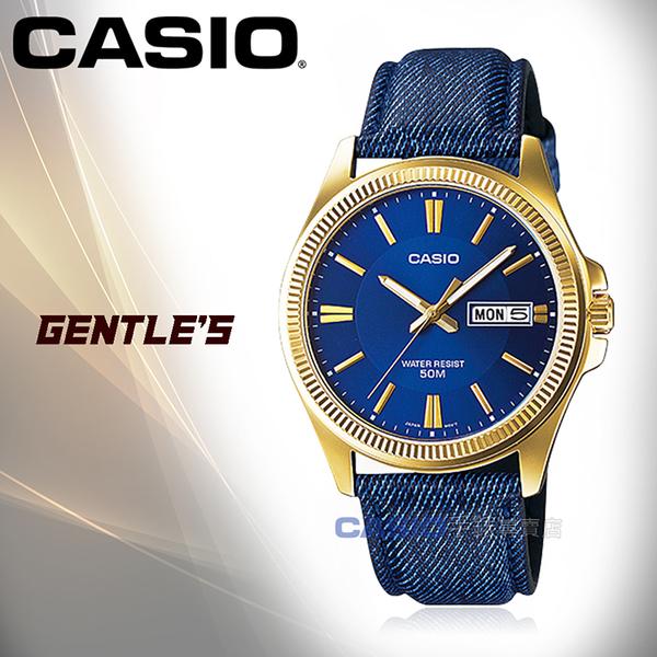 CASIO 卡西歐 手錶專賣店 MTP-E111GBL-2A 男錶 不鏽鋼錶帶 防水 日期星期顯示