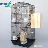 新年禮物-玄鳳虎皮鸚鵡籠子 豪華大型鳥籠 八哥籠大號金屬 牡丹鷯哥繁殖籠WY