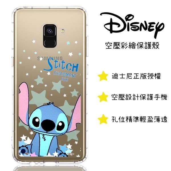 【迪士尼】Samsung Galaxy A8 (2018) 星星系列 防摔氣墊空壓保護套(史迪奇)◆贈送! OTG機器人◆