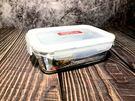【好市吉居家生活】 樂扣樂扣 LLG426 耐熱玻璃微波烤箱兩用保鮮盒 微波便當盒 耐熱玻璃 530ml