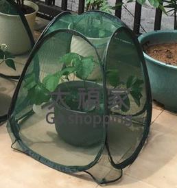 防鳥網 花園暖房鋼絲可折疊花卉遮陽棚蔬菜多肉植物防鳥網罩家用小型花棚 庭院用品
